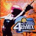 ダンスダンスレボリューション4th Vol.1