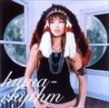 huma-rhythm