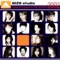 ギザ スタジオ マスターピースブレンド 2002 (2枚組 ディスク1)