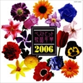 ベストヒット歌謡年華2006