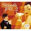スムース・ジャズ2 (4枚組 ディスク1)