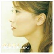 Regalo〜ベスト・オブ・鈴木慶江