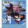 機動戦士ガンダム SEED DESTINY SUIT CD vol.9 ATHRUN ZALA×∞JUSTICEGUNDAM