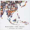MAYUMI THE BEST〜KOKORO NO TOMO