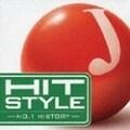 ヒット・スタイル No.1 ヒストリー(2枚組 ディスク2)