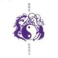 陰陽珠玉 (2枚組 ディスク2)