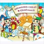 pop'n music13 カーニバル AC・CS pop'n music11(3枚組ディスク3)