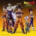 「DRAGON BALL Z」BGM COLLECTION (3枚組 ディスク3)