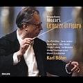 モーツァルト:歌劇「フィガロの結婚」K.492全曲 (3枚組 ディスク2)