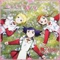 TVアニメ「舞-乙HiME(マイオトメ)」オリジナルサウンドトラック Vol.2 乙女の祈り