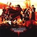 DIRGE of CERBERUS-FINAL FANTASY 7-Original Soundtrack (2枚組 ディスク2)
