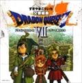 交響組曲「ドラゴンクエスト7」〜エデンの戦士たち〜+オリジナル・サウンドトラック (2枚組 ディスク1)