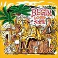BEGINシングル大全集 (2枚組 ディスク2)