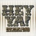 R&B マキシマム ヒッツ (2枚組 ディスク1)