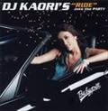 "DJ KAORI'S""RIDE""into the PARTY (2枚組 ディスク2)"