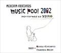 AOZORA RECORDS Music Pool 2002