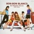 B3 Master Pieces 2002-2004 [限定盤]