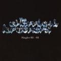 ベスト・オブ・ケミカル・ブラザーズ〜シングルズ 93-03