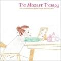 The Mozart Therapy〜和合教授の音楽療法〜Vol.3 美肌・アトピー