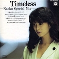Timeless〜Naoko Special Mix〜