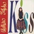 Kiss〜a[、] co[^]te['] de la mer〜