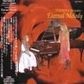 YOSHIKIプレゼンツ〜エターナル・メロディ(Disc2)