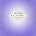 南野陽子 ナンノ サウンドトラックス+ソングレス (5枚組 ディスク3) はいからさんが通る OST