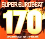 スーパー・ユーロビート VOL.170 (3枚組 ディスク2)