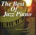 ベスト・オブ・ジャズ・ピアノ