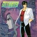 シティーハンター オリジナル・アニメーション・サウンドトラック Vol.2