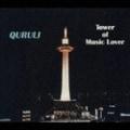 ベスト オブ くるり/TOWER OF MUSIC LOVER (3枚組 ディスク3)