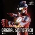 「ウルトラマンメビウス」オリジナル・サウンドトラック(1)