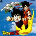 「ドラゴンボールZ」ヒット曲集3-スペース・ダンシング-