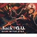 「.hack//G.U.」GAME MUSIC O.S.T. (2枚組 ディスク1)