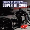 スーパーユーロビート・プレゼンツ・スーパーGT 2006 セカンドラウンド