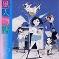 「風人物語」Original Soundtrack Image Album