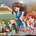 「涼宮ハルヒの憂鬱」SOS団ラジオ支部 番外編CD Vol.2