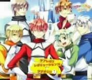 【CDシングル】「ラブレボ!!」レボリューション!!!★ラジオCD (1)〜