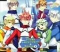【CDシングル】「ラブレボ!!」レボリューション!!!★ラジオCD (3)〜