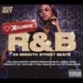 エクスクルーシヴ R&B (3枚組 ディスク1)