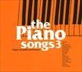 ピアノ・ソングス3 (2枚組 ディスク2)
