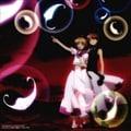 「ツバサ・クロニクル」オリジナルサウンドトラック Future Soundscape IV