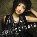 BEST of UETOAYA-Single Collection-