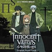 「イノセント・ヴィーナス」 オリジナルサウンドトラック