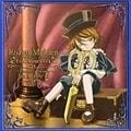 「ローゼンメイデン・トロイメント」キャラクタードラマCD Vol.4 蒼星石