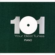どこかで聴いたクラシック ピアノ名曲 ベスト101 (6枚組 ディスク5)