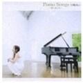 Piano Songs 〜路上集2号〜