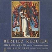 ベルリオーズ/キリストの幼時 (2枚組 ディスク1)