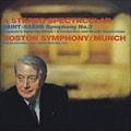 サン=サーンス:交響曲第3番「オルガン」&序奏とロンド・カプリチオーノ