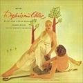 ラヴェル/ダフニスとクロエ(1955年録音)